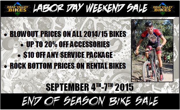 labor day sale 2015